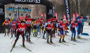 WORLD CLASS  SKI TEAM RACE